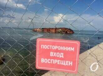 Витік з танкера «Delfi»: допустима концентрація забруднення перевищена у 5 разів