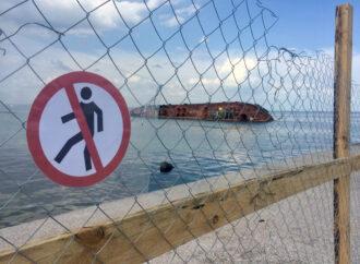 """Что произошло в Одессе 26 июня: угроза наводнения и ограничения на пляже """"Дельфин"""""""