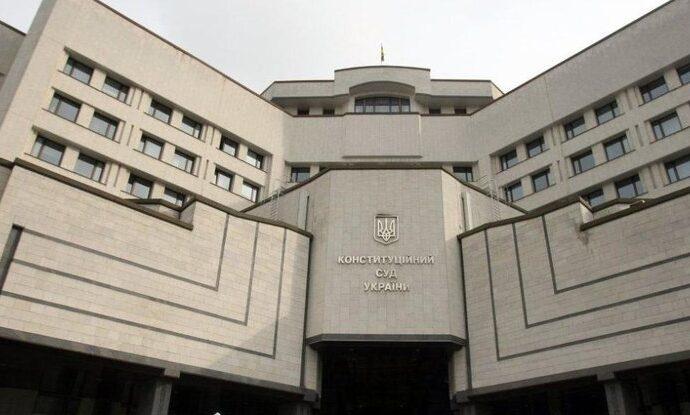 Серьезная школа: депутаты попросили перенести Конституционный суд из Киева в Одессу