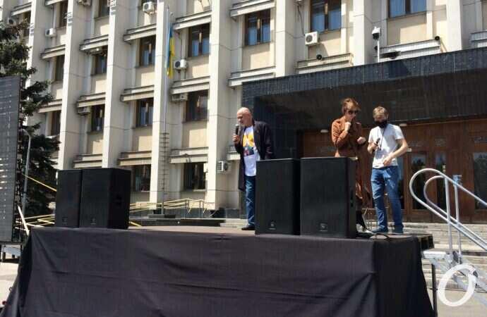 В Одессе возле здания ОГА прошла акция в поддержку Александра Ройтбурда – обновлено (много фото)