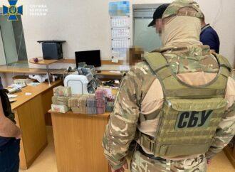 Выводили деньги в Россию: в Одессе разоблачили крупный конвертцентр (фото)