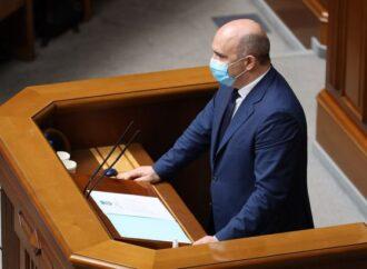 Верховная Рада назначила министра экологии — кто он