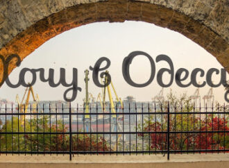 Хочу в Одессу: в мэрии анонсировали новые даты популярных одесских фестивалей