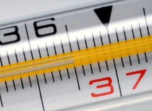 Способствует хорошему сну и влияет на вес: интересные факты о температуре тела человека