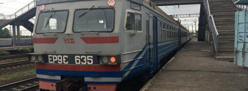 Из Одессы в Белгород-Днестровский будет ходить дополнительная электричка – расписание
