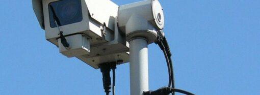 В школах Одессы хотят внедрить единую систему видеонаблюдения