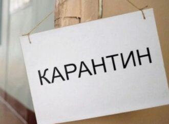 Новый этап ослабления карантина: что разрешат украинцам с 5 июня