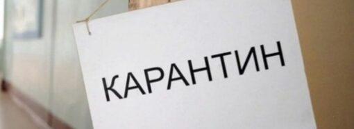 Карантин: в Одесской области обновили деление на цветные зоны