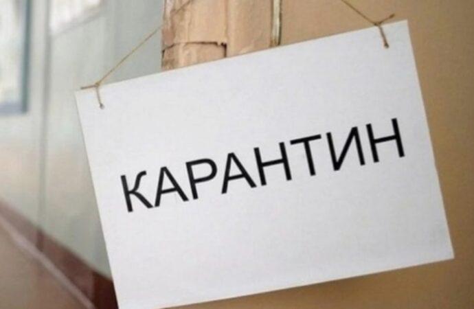 В Украине обновили зоны карантина: Одесса – «желтая»