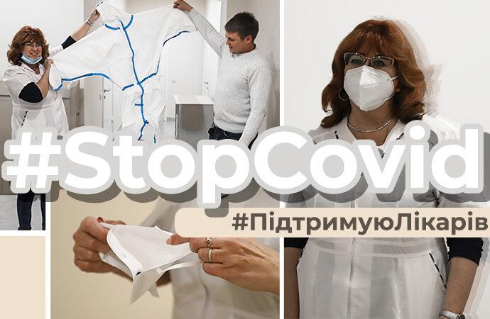 Компания Miraton благодарит своих покупателей за поддержку инициативы помощи врачам против COVID-19