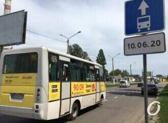 Для общественного транспорта с поселка Котовского выделили отдельную полосу — видео
