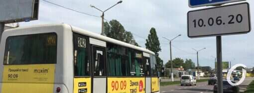 Что произошло в Одессе 5 июня: новые полосы для общественного транспорта и новые даты фестивалей