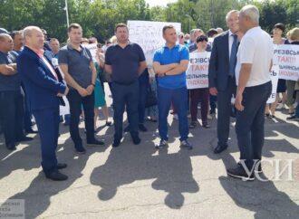 Митинг под ОГА: жители Николаевского района не хотят присоединяться к Раздельнянскому