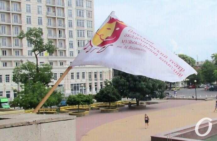 Одесская Музкомедия открывает непростой 74-й сезон