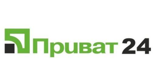 Что произошло в Одессе 5 июня: погоня за 12-летним подростком и сбой в Приват24
