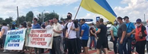 Протестующие перекрыли трассу Одесса – Рени: чем недовольны люди
