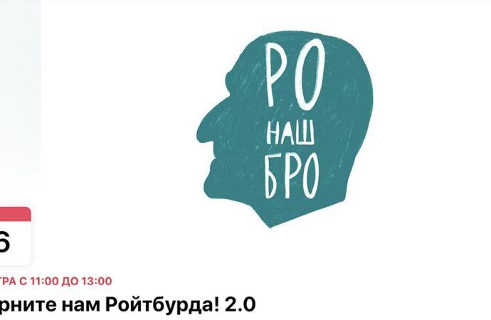 В субботу, 6 июня, в Одессе пройдет акция в поддержку Ройтбурда: где и когда