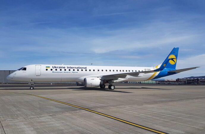 В аэропорту Одессы экстренно сел самолет «МАУ»