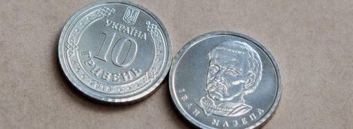 10 гривен выпустили в виде монеты: что будет с бумажными деньгами? (видео)