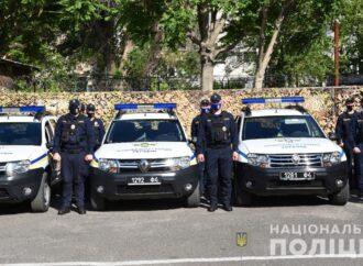 В Одессе и области начала работать туристическая полиция: кто будет обеспечивать порядок?