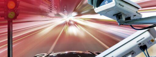Скорость под контролем камеры: что нужно знать об автоматической видеофиксации нарушений ПДД