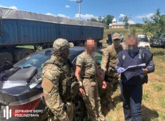 В Одесской области на взятке поймали лесника (фото)