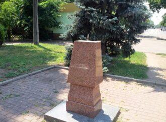 В Одессе украли памятник Христо Ботеву – собирались сдать на металлолом (фото)