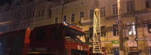 В Одессе горел памятник архитектуры (фото)