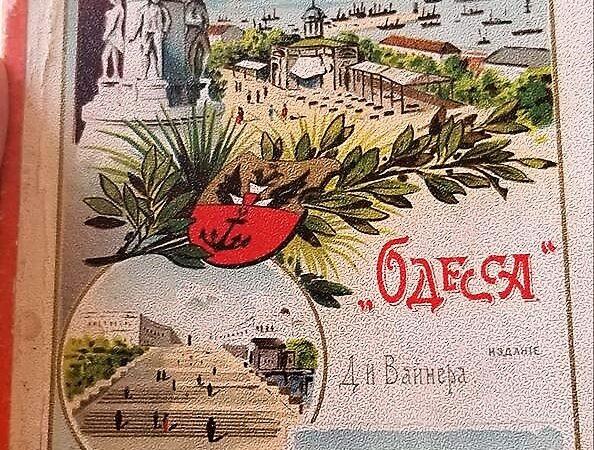 Дуэльное страхование и «почем» выйти замуж: о чем вещал путеводитель 1903 года