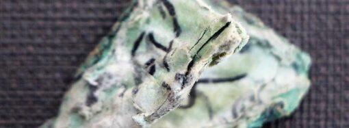 Написано от страха: одесские археологи нашли 300-летний оберег (фото)