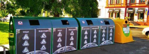 Для органіки та інших відходів: в Одесі встановили бокси для сміттєвих контейнерів (фото)