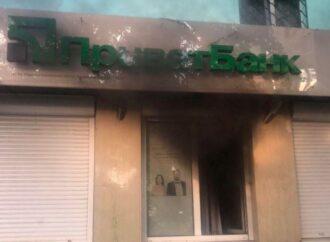 В Одесі загорілося відділення банку: постраждалих немає