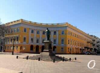 Сберечь сохранившееся: в Одессе появится Академия культурного наследия?
