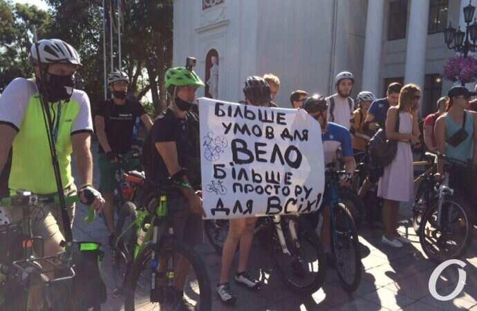 Митинг велосипедистов и продление карантина: коротко о главных одесских новостях 22 июля