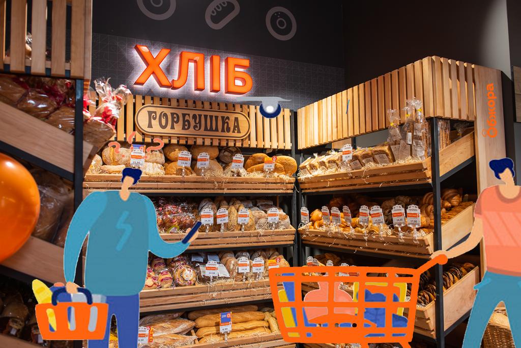 супермаркет «Обжора»