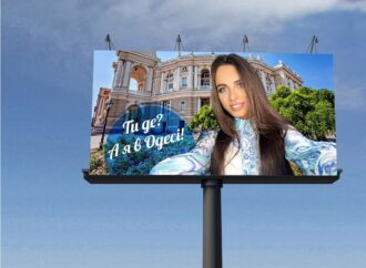 В разных городах Украины появились борды с рекламой туристических преимуществ Одессы (фото)
