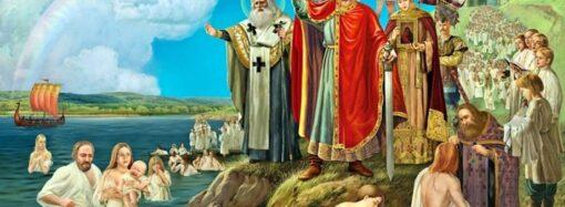 Аскольд, Владимир или апостол Андрей: кто крестил Киевскую Русь?