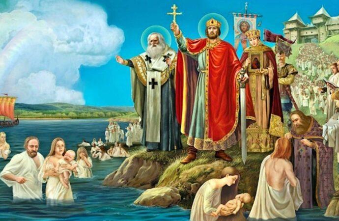 Три версии крещения Киевской Руси: Аскольд, Владимир и апостол Андрей