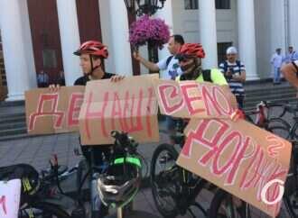В Одессе митинговали велосипедисты: что требовали (фото)