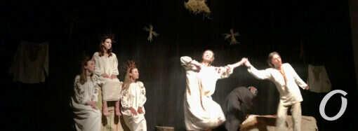 13-й,счастливый: в Одессе стартовал театральный фестиваль Молоко