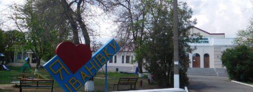 Куда поехать в Одесской области: вокруг Ивановки происходили события «Зеленого фургона»