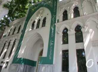 Исламские и иудейские праздники в Украине могут стать государственными
