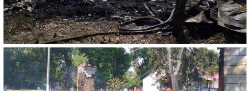 Взятки таможенников и сгоревшие дома: чрезвычайные новости Одессы и области 17 июля