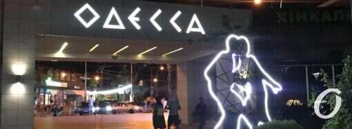 Запрет на ночную работу ночных клубов и ресторанов: в Одессе чуда не произошло (фото)