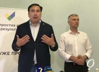 Саакашвили в Одессе открыл Офис простых решений и результатов