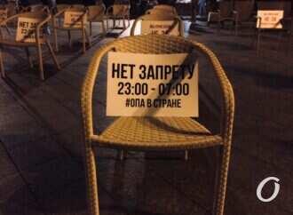Запрет на работу ресторанов: Шмыгаль объяснил причину