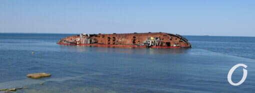 Вон с пляжа: Зеленский попросил убрать танкер Delfi (видео)