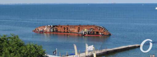 Когда с одесского пляжа уберут танкер «Делфи»?