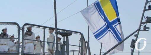 День Военно-морских сил Украины: как отмечали в Одессе (фоторепортаж)