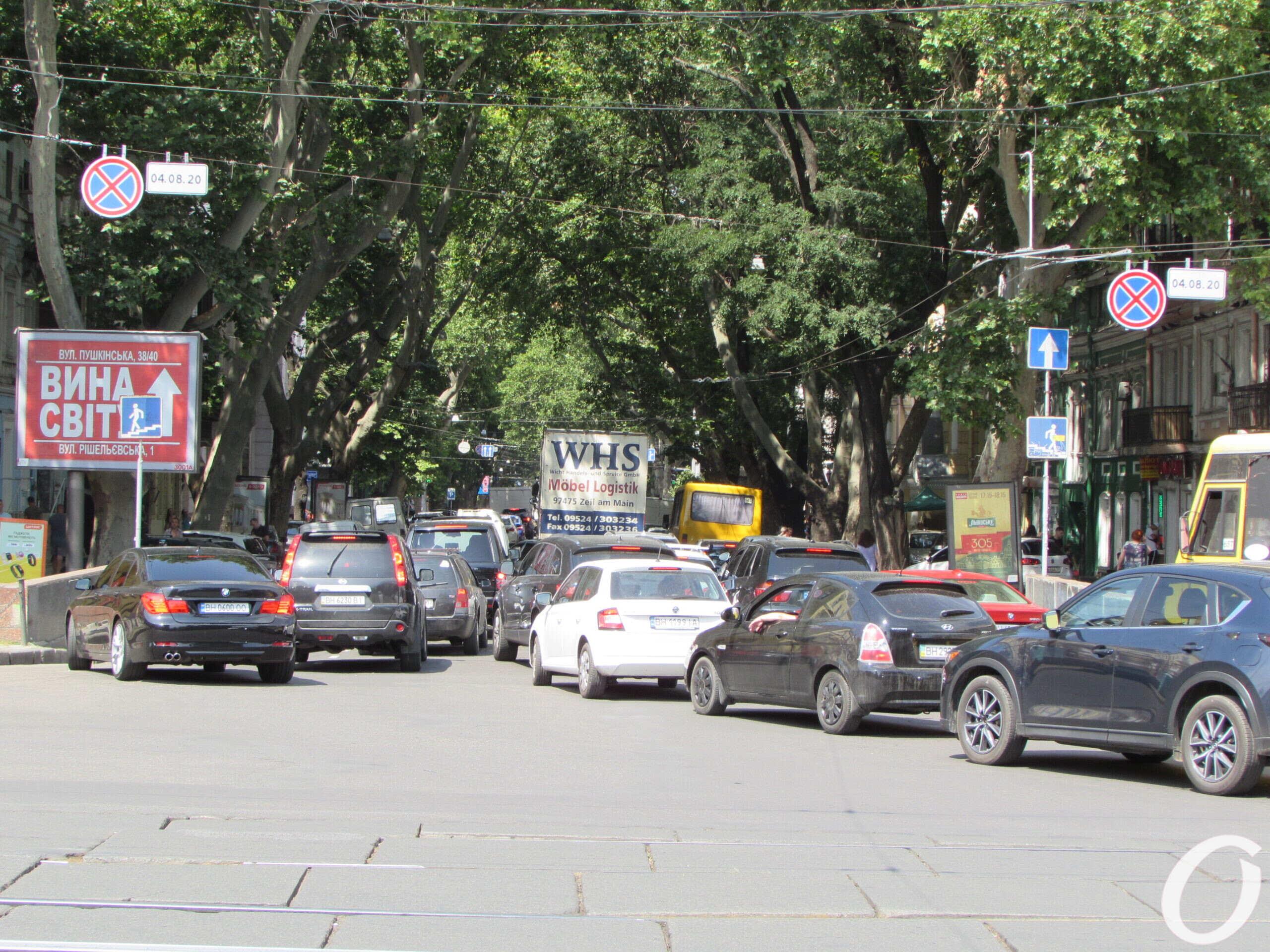 Пушкинская дорога